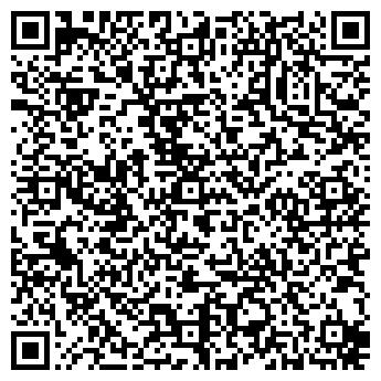 QR-код с контактной информацией организации ВИТ-ТРАНС, ООО