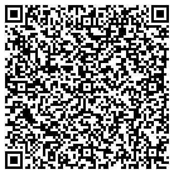 QR-код с контактной информацией организации ДИЗАЙН, ООО