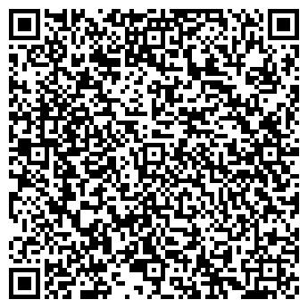 QR-код с контактной информацией организации ООО КВИНТА