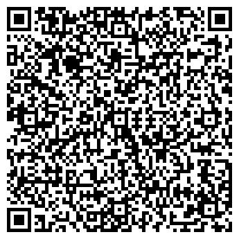 QR-код с контактной информацией организации ПРОММОЛ, ООО