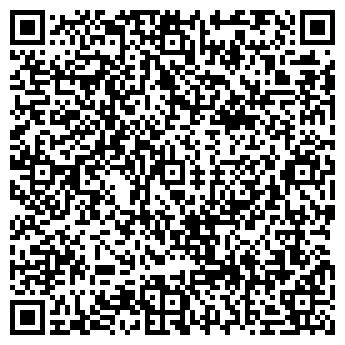 QR-код с контактной информацией организации ПРОМСПЕЦСТРОЙ, ООО