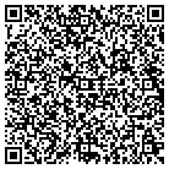 QR-код с контактной информацией организации СЛАВУТИЧ ПТК, ООО