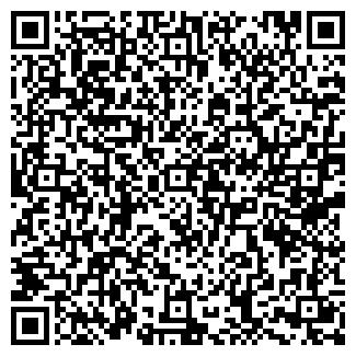 QR-код с контактной информацией организации СТРОЙКОМФОРТ