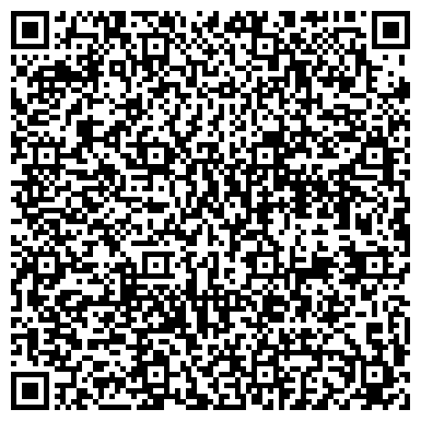 QR-код с контактной информацией организации АСФАЛЬТОБЕТОННЫЙ ЗАВОД № 1 ПРОИЗВОДСТВО № 3