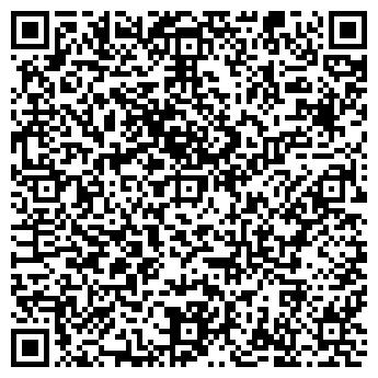 QR-код с контактной информацией организации СТРОЙБЕТОН, ЗАО