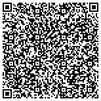 QR-код с контактной информацией организации МАНГИСТАУСКАЯ РАСПРЕДЕЛИТЕЛЬНАЯ ЭЛЕКТРОСЕТЕВАЯ КОМПАНИЯ ОАО