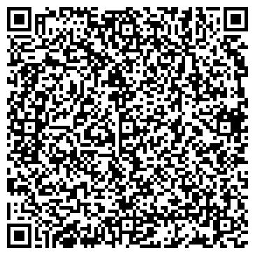 QR-код с контактной информацией организации ООО СЕВЕРНЫЙ ЦЕМЕНТ