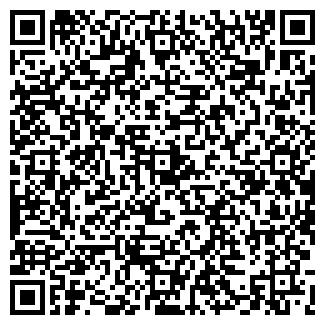 QR-код с контактной информацией организации РИМЕКС