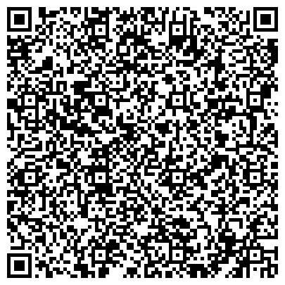 QR-код с контактной информацией организации МАНГИСТАУСКАЯ ОБЛАСТНАЯ ДИРЕКЦИЯ ТЕЛЕКОММУНИКАЦИЙ