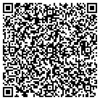 QR-код с контактной информацией организации ПК СТЭК, ООО