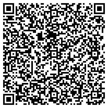 QR-код с контактной информацией организации ТРЕМКО-ИЛЛБРУК