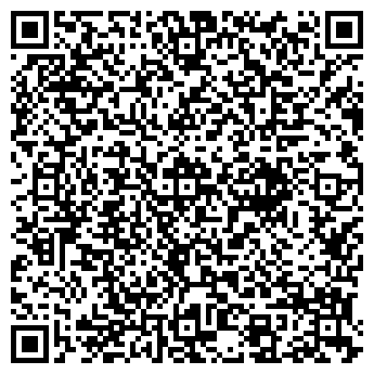 QR-код с контактной информацией организации АЛЬТЕРНАТИВА ПЛЮС, ООО