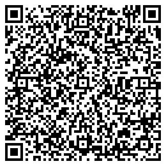 QR-код с контактной информацией организации РАНИТ
