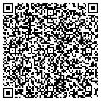QR-код с контактной информацией организации ЧЕСМА-СТРОЙ