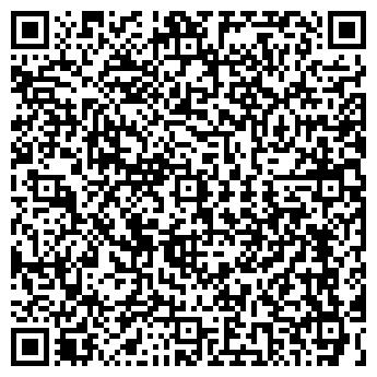 QR-код с контактной информацией организации ДС-МАСТЕР