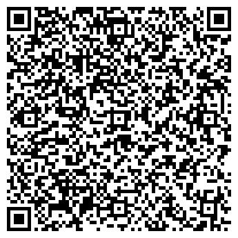 QR-код с контактной информацией организации СБСВ, ООО