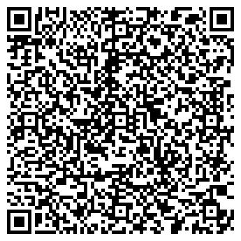 QR-код с контактной информацией организации СКАНИНТЕР, ООО