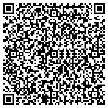 QR-код с контактной информацией организации СПЕКТР ООО МГП