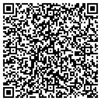 QR-код с контактной информацией организации ЯРДОС ТОО
