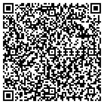QR-код с контактной информацией организации СТЕЙНВУД, ООО