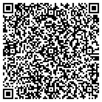 QR-код с контактной информацией организации АИНА, АКТАУСКИЙ ФИЛИАЛ