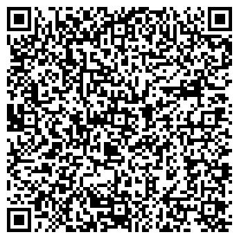 QR-код с контактной информацией организации КОМПАНИЯ ТЕХНО, ООО