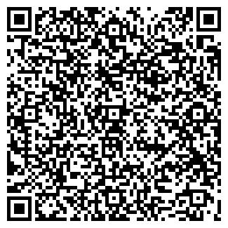 QR-код с контактной информацией организации БИМАКС
