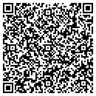 QR-код с контактной информацией организации ВЕРИТА, ООО