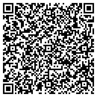 QR-код с контактной информацией организации ВЕЧЕРКО, ЧП