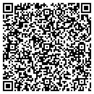 QR-код с контактной информацией организации ВИНДОМ