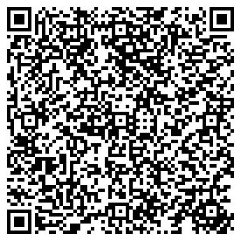 QR-код с контактной информацией организации ВИНТРЕЙД, ООО