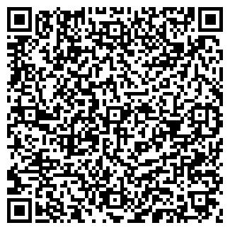 QR-код с контактной информацией организации МЕТРООКНА