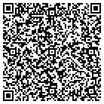 QR-код с контактной информацией организации ПРИЗМА-ПЛЮС, ООО