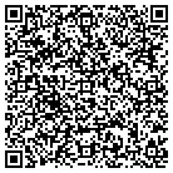 QR-код с контактной информацией организации СТАТУС СПБ, ООО