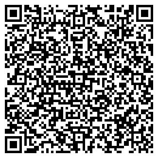 QR-код с контактной информацией организации СОЛНЦЕ, ООО