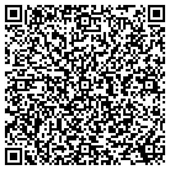 QR-код с контактной информацией организации БЫСТРОДОМ