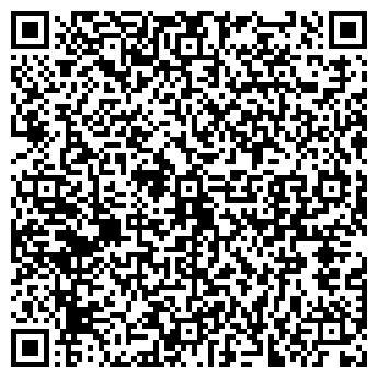 QR-код с контактной информацией организации АКВАДОМ, ООО