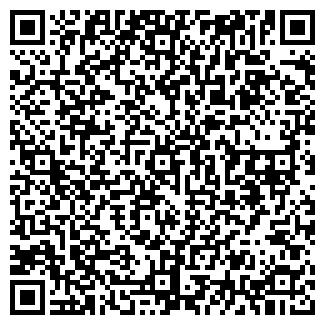 QR-код с контактной информацией организации БОКСТРЕЙД