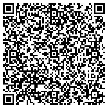 QR-код с контактной информацией организации ДОМУС СПБ, ООО