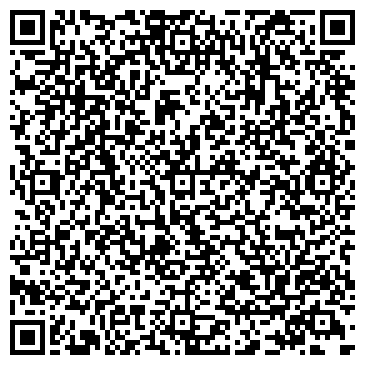 QR-код с контактной информацией организации ЛЕО МЕБЕЛЬ