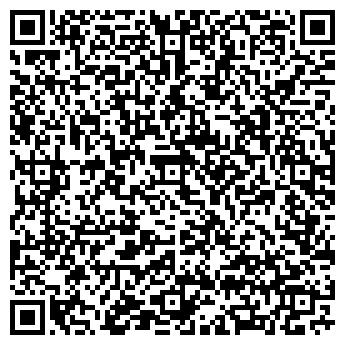 QR-код с контактной информацией организации ПИГАРЕВА, ИП