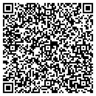 QR-код с контактной информацией организации АРАЗ ТОО