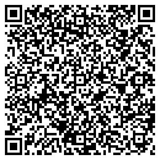 QR-код с контактной информацией организации ОФФИ, ООО