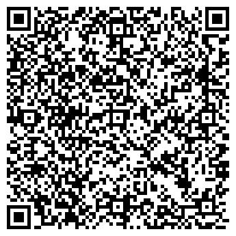 QR-код с контактной информацией организации РУССО-БАЛТ, ООО