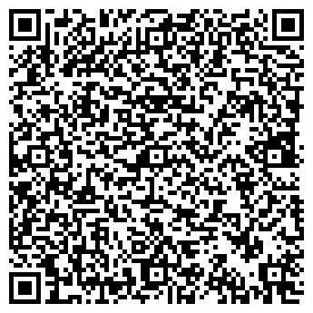 QR-код с контактной информацией организации СТАМИК, ООО