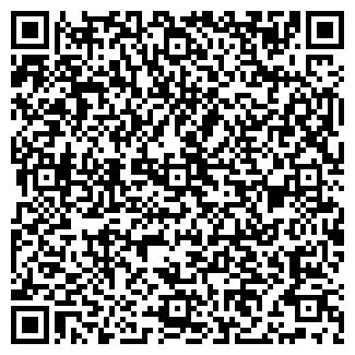 QR-код с контактной информацией организации АРАЙ ГОСТИНИЦА-БАР