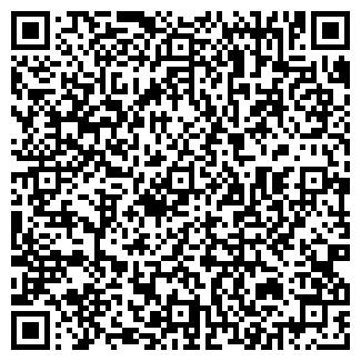 QR-код с контактной информацией организации РАУТА
