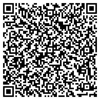 QR-код с контактной информацией организации АС СЕРВИС ТОО