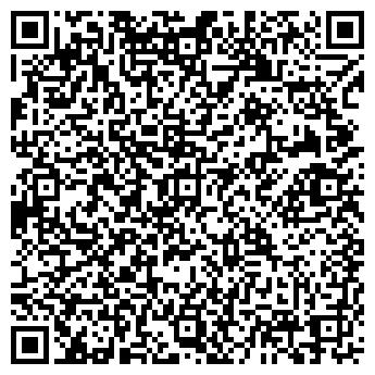 QR-код с контактной информацией организации БОГОМОЛОВ ИЧП