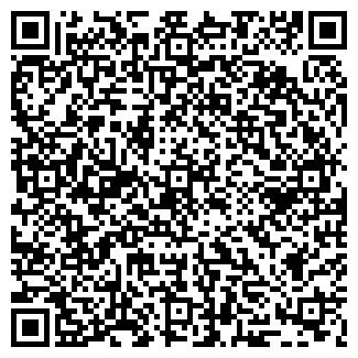 QR-код с контактной информацией организации ARGO
